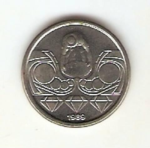 Catálogo Vieira Nº 5 - 10 Centavos (Garimpeiro) (Reforma Monetária) (Aço) - Numismática Vieira