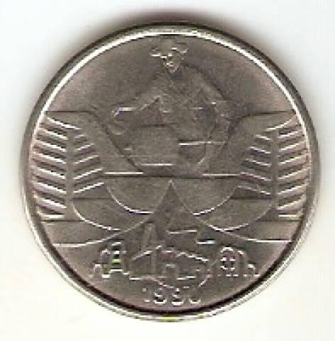 Catálogo Vieira Nº 5 - 10 Cruzeiros (Seringueiro) (Reforma Monetária) (Aço) - Numismática Vieira