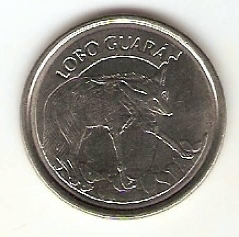 Catálogo Vieira Nº 7 - 100 Cruzeiros Reais (Lobo Guará) (Reforma Monetária) (Aço) - Numismática Vieira
