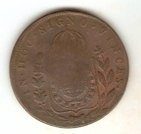 Catálogo Vieira Nº 570 - 80 Réis Com Carimbo 40 Réis 1828R. - Numismática Vieira