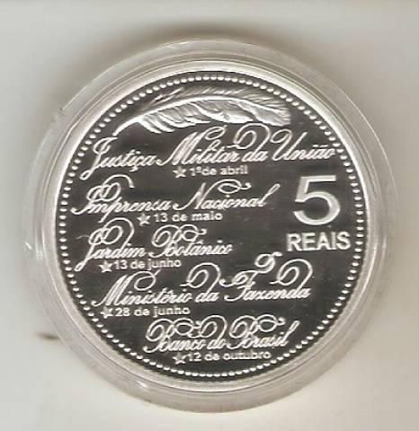 Catálogo Vieira Nº 611 - 5 Reais (200 Anos da Família Imperial no Brasil) - Numismática Vieira