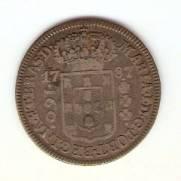 Catálogo Vieira Nº 246 160 Réis 1787
