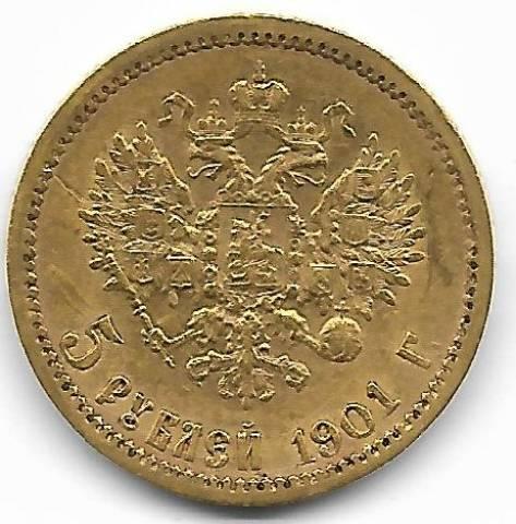 Catálogo World Coins Nº62 - 5 Rublos Ouro. - Numismática Vieira