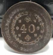 Catálogo Vieira - Nº 577 - 40 Réis 1826R