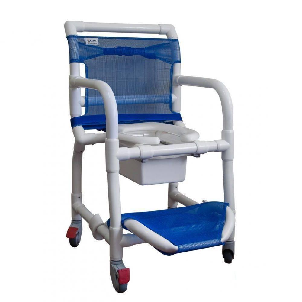 Cadeira De Banho Em Pvc Com Braço Escamoteável - Orto Curitiba