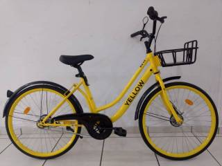 Bicicleta Agile MY Yellow Aro 26 | Bike Portella