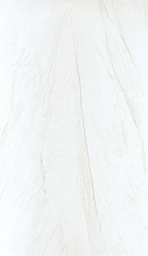Piso Revestimento Triunfo Extra 33X57CM Gávea Bege - Bavcom Tijolão Materiais de construção