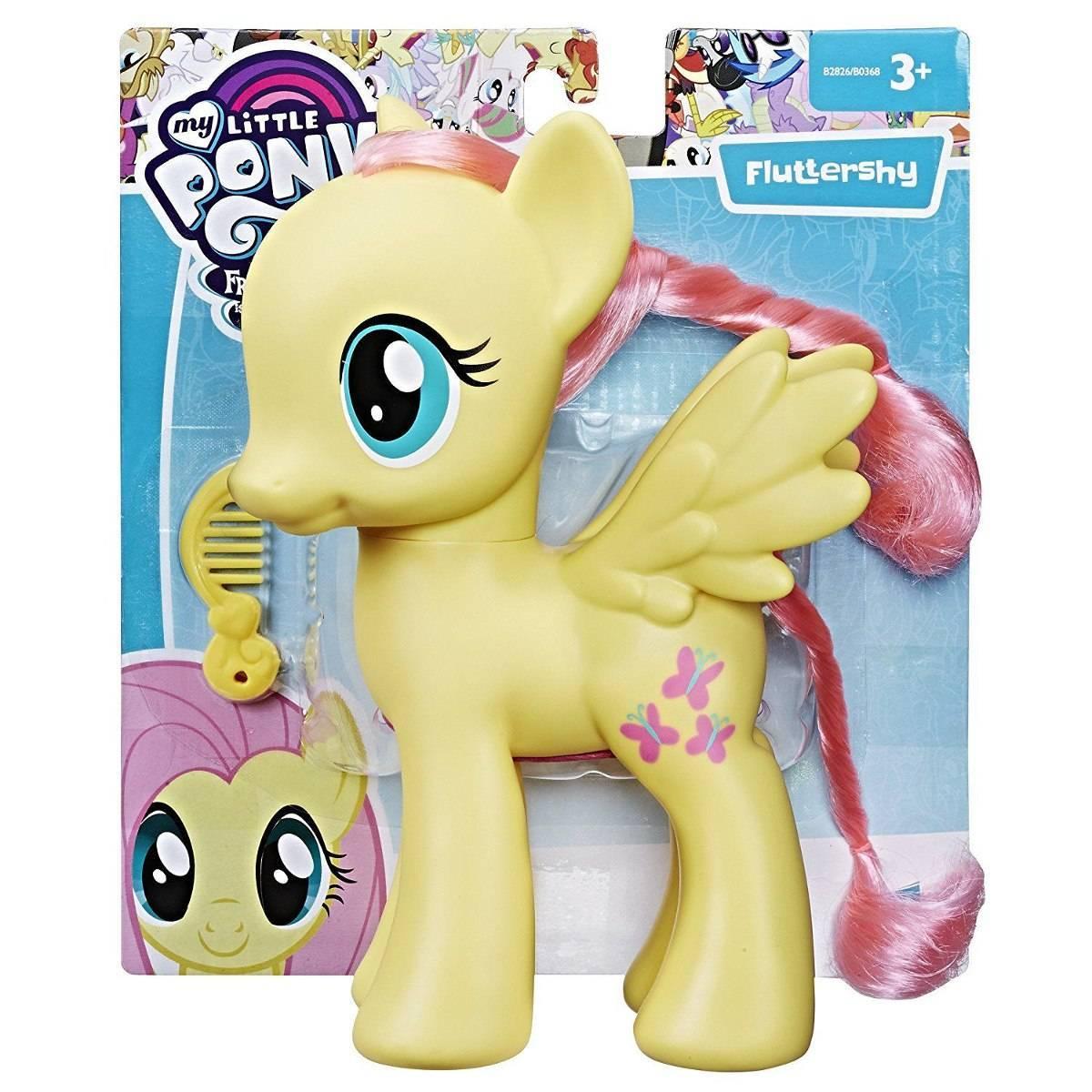 Fluttershy 20 cm My Little Pony - Hasbro B2826 - Noy Brinquedos
