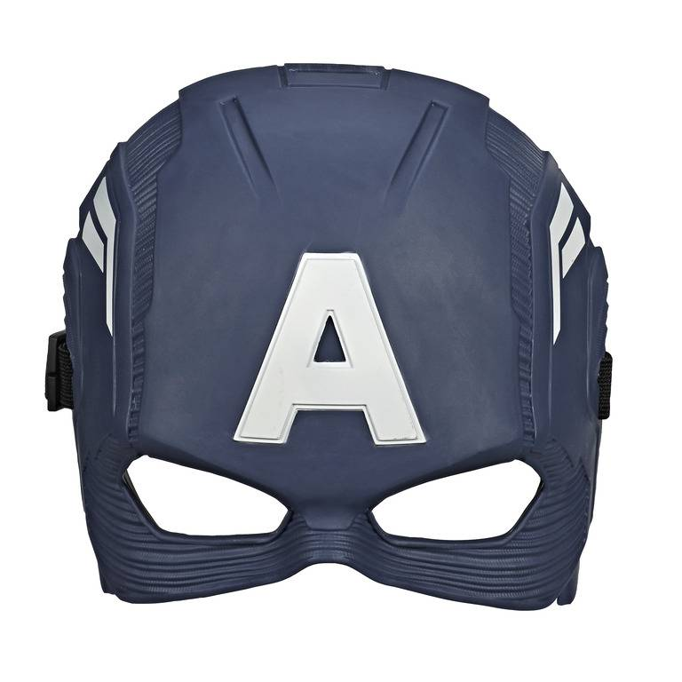 Capitão América Máscara Básica Ultimato - Hasbro C0480 - Noy Brinquedos
