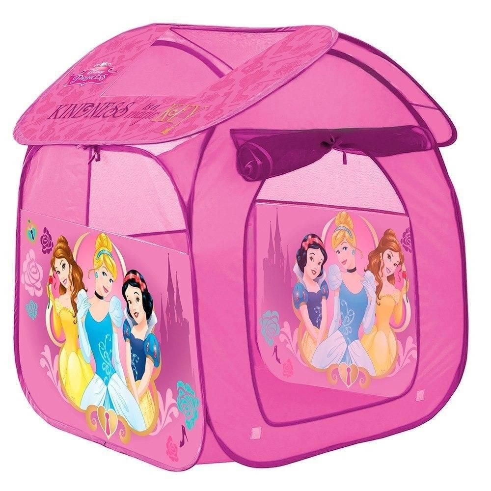 Barraca Portátil Casa Princesas - Zippy Toys 3864 - Noy Brinquedos