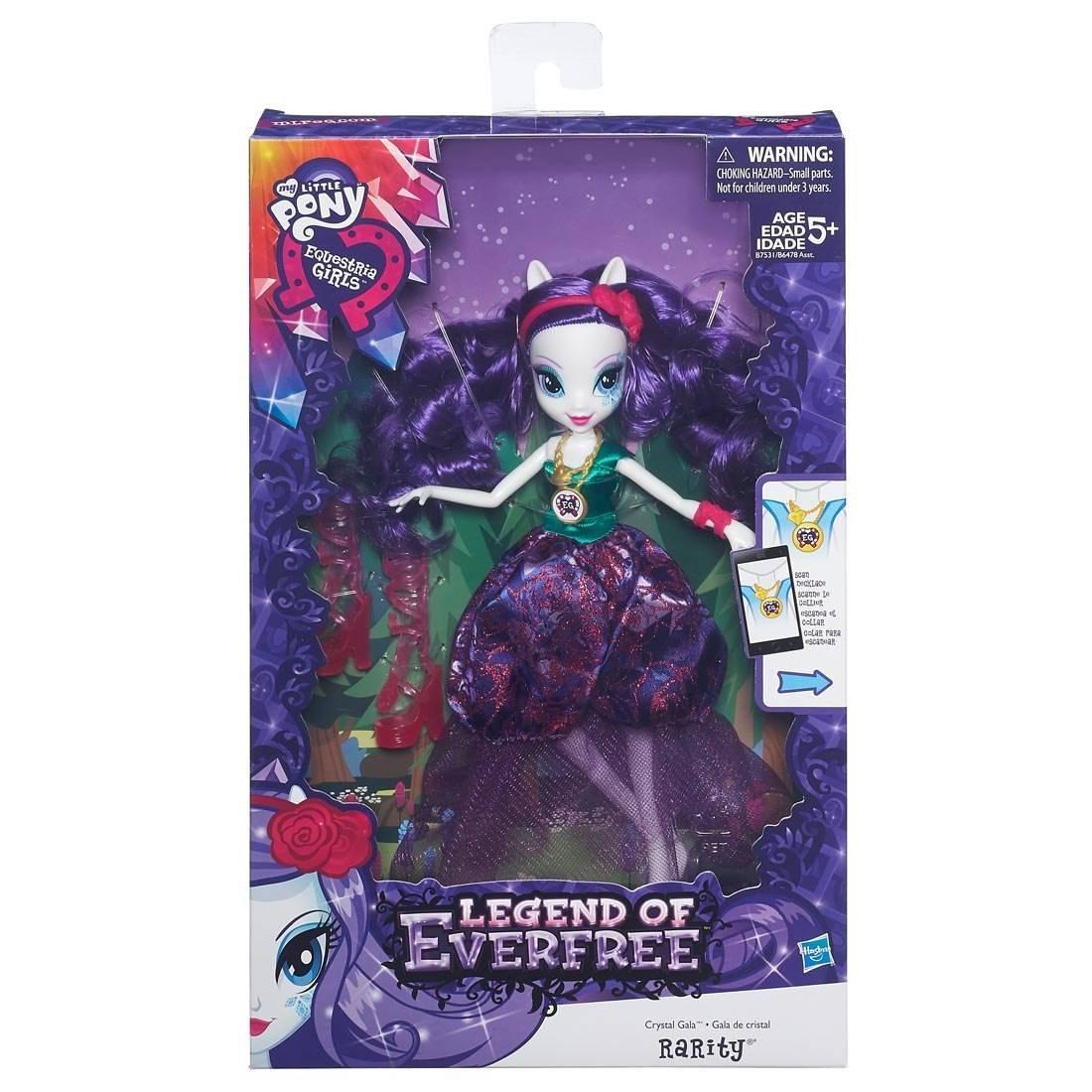 Rarity Luxo Gala de Cristal My Little Pony - Hasbro B7531 - Noy Brinquedos