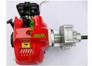 Motor a gasolina 2tempos 52cc com caixa de redução para Triciclo Mobilete carrinhos | MÁQUINAS CURITIBA