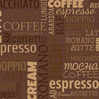 Papel de Parede Adesivo Café / Rolo