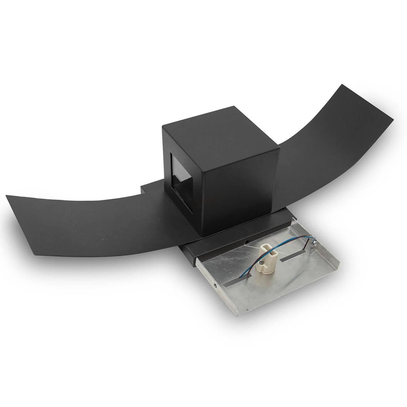 Arandela Box Com Aba 2 Focos Preta - LCGELETRO
