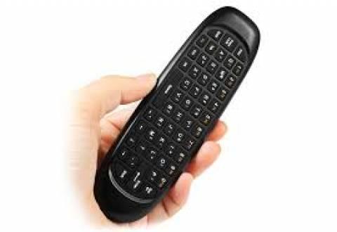 Controle com Sensor de movimento Air Mouse p/ Smar TV USB - Casa da Pilha