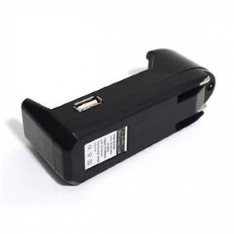Carregador de Baterias de Lithium Universal - Casa da Pilha