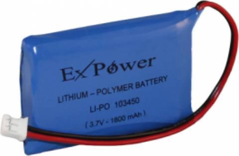 Bateria LIPO 3,7V 1800mAh 103450 Recarregável - Casa da Pilha