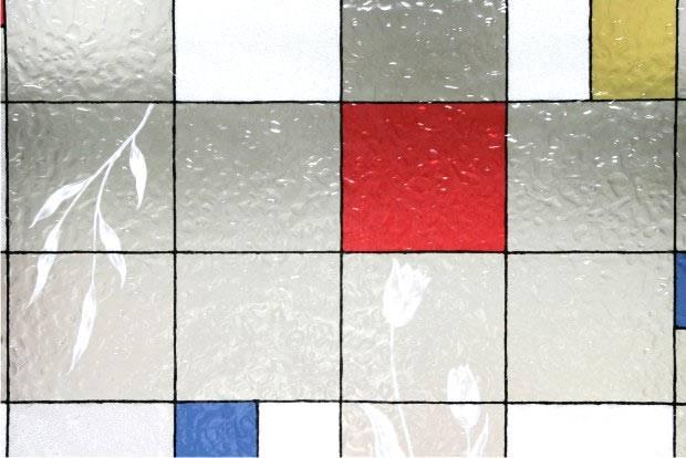 Adesivo Vitral á metro GLS1014 (larg.46.cm) - Casa Sul Materiais e Acabamento
