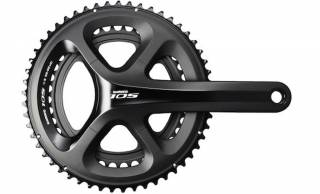 Pedivela Shimano 105 FC5800172,5mm 39/53 | BIKE ALLA CARTE