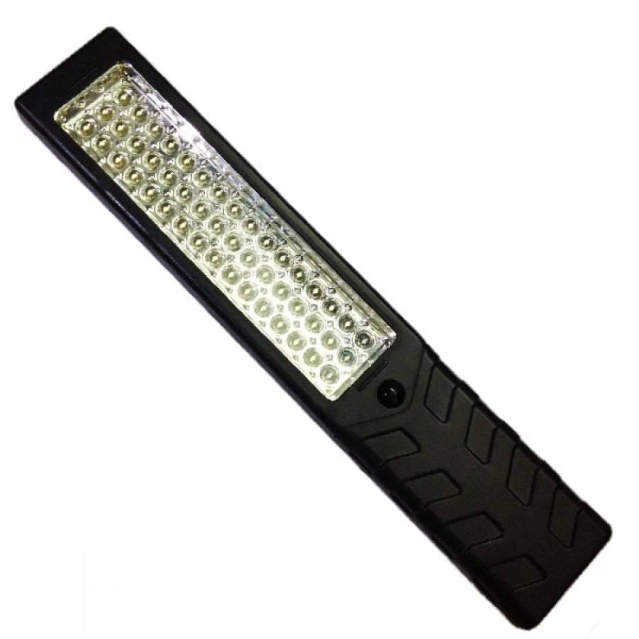 Lanterna LED 50X30 com 48 LDS Bremen 8171 - CASA DO FRENTISTA