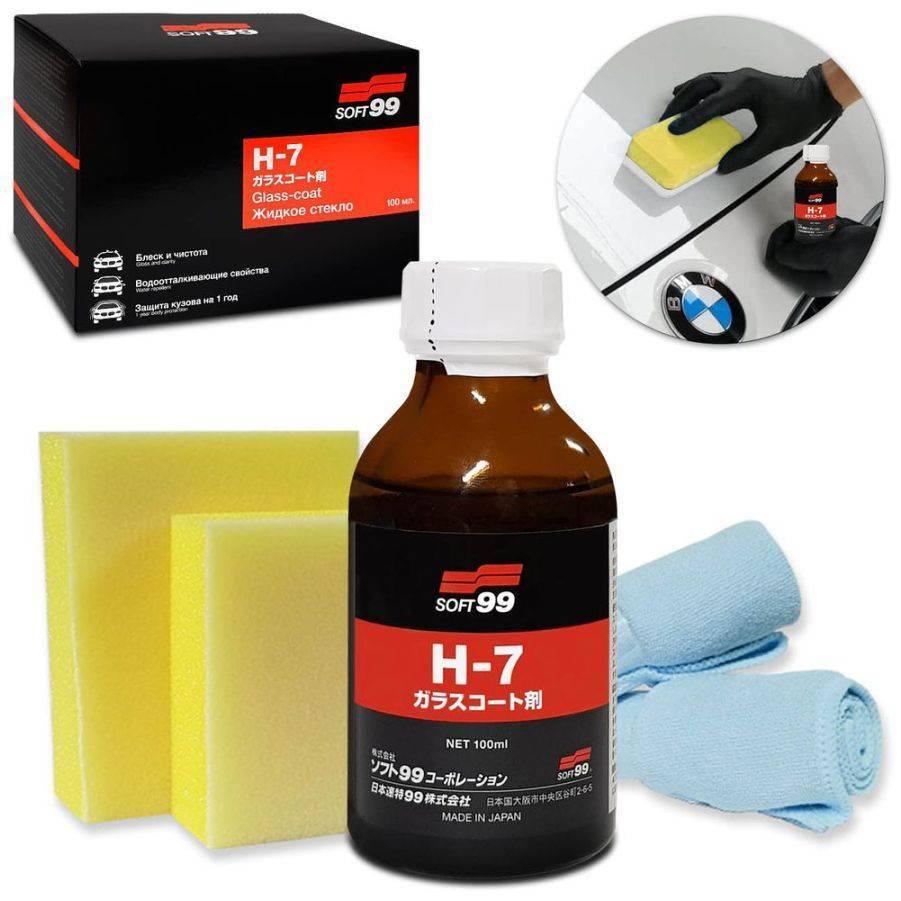 Vitrificador de Pintura H7 Glass Coat 100ml Soft99 10088 - CASA DO FRENTISTA