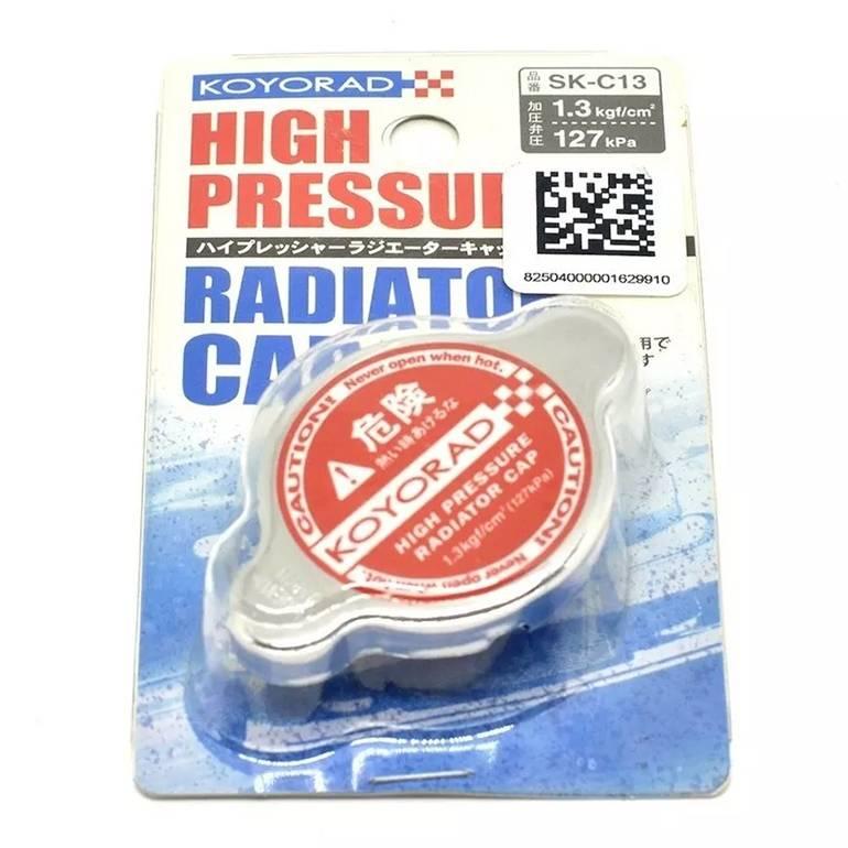 Tampa do Radiador Koyo Alta Pressão 1.3bar Hyper Red - Street Solutions