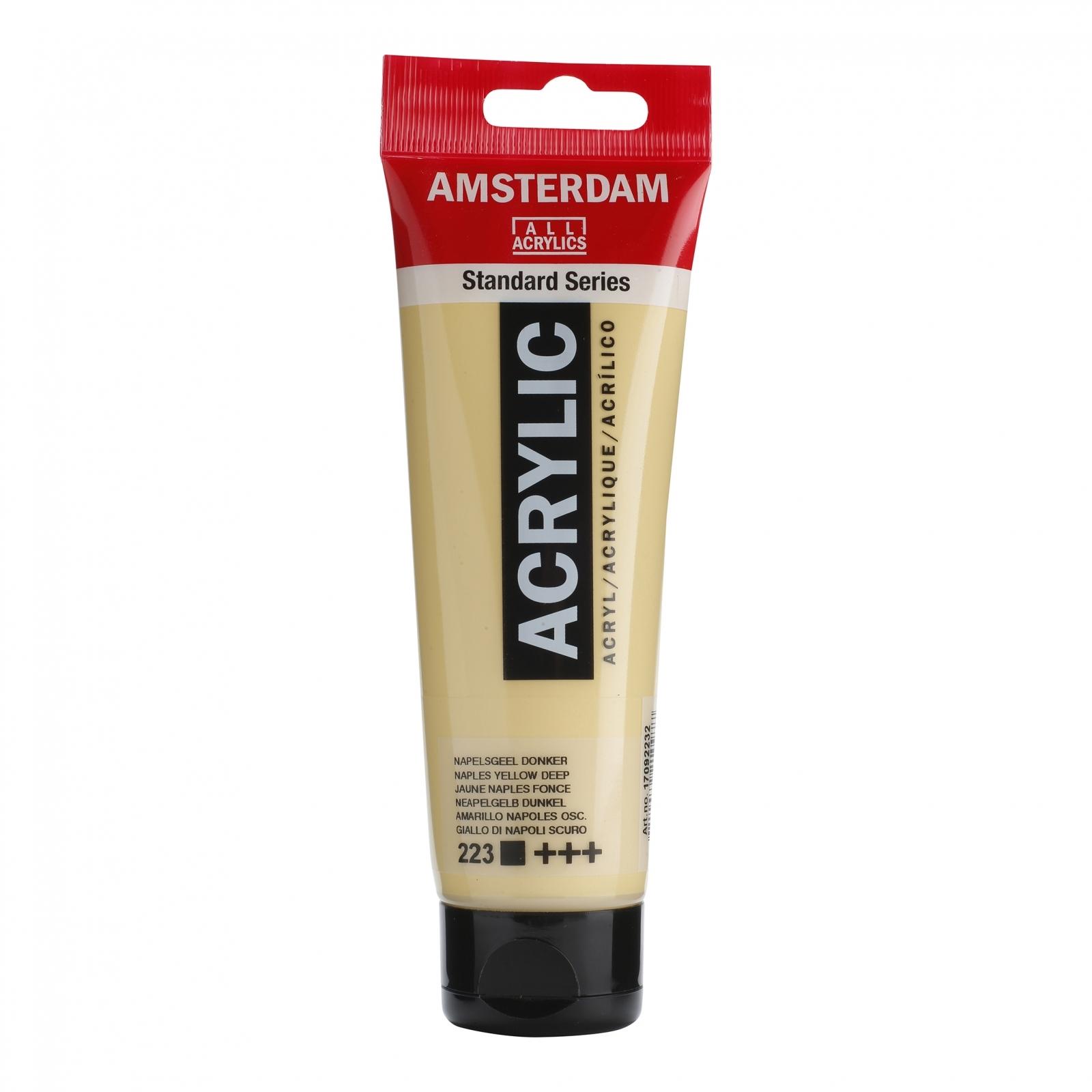 Tinta Acrílica Amsterdam Napoles Escuro 120ml (+++223) - Papelaria Botafogo