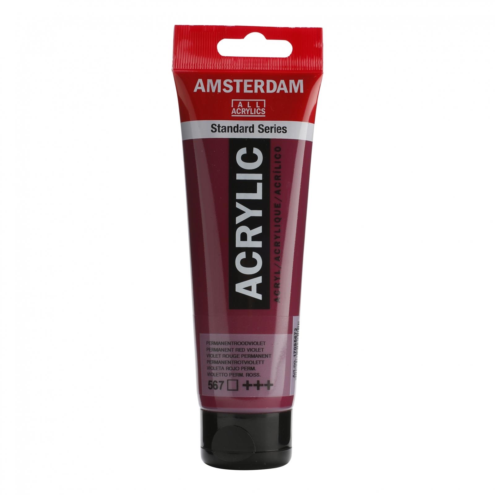 Tinta Acrílica Amsterdam Vermelho Violeta Permanente  120ml (+++567) - Papelaria Botafogo