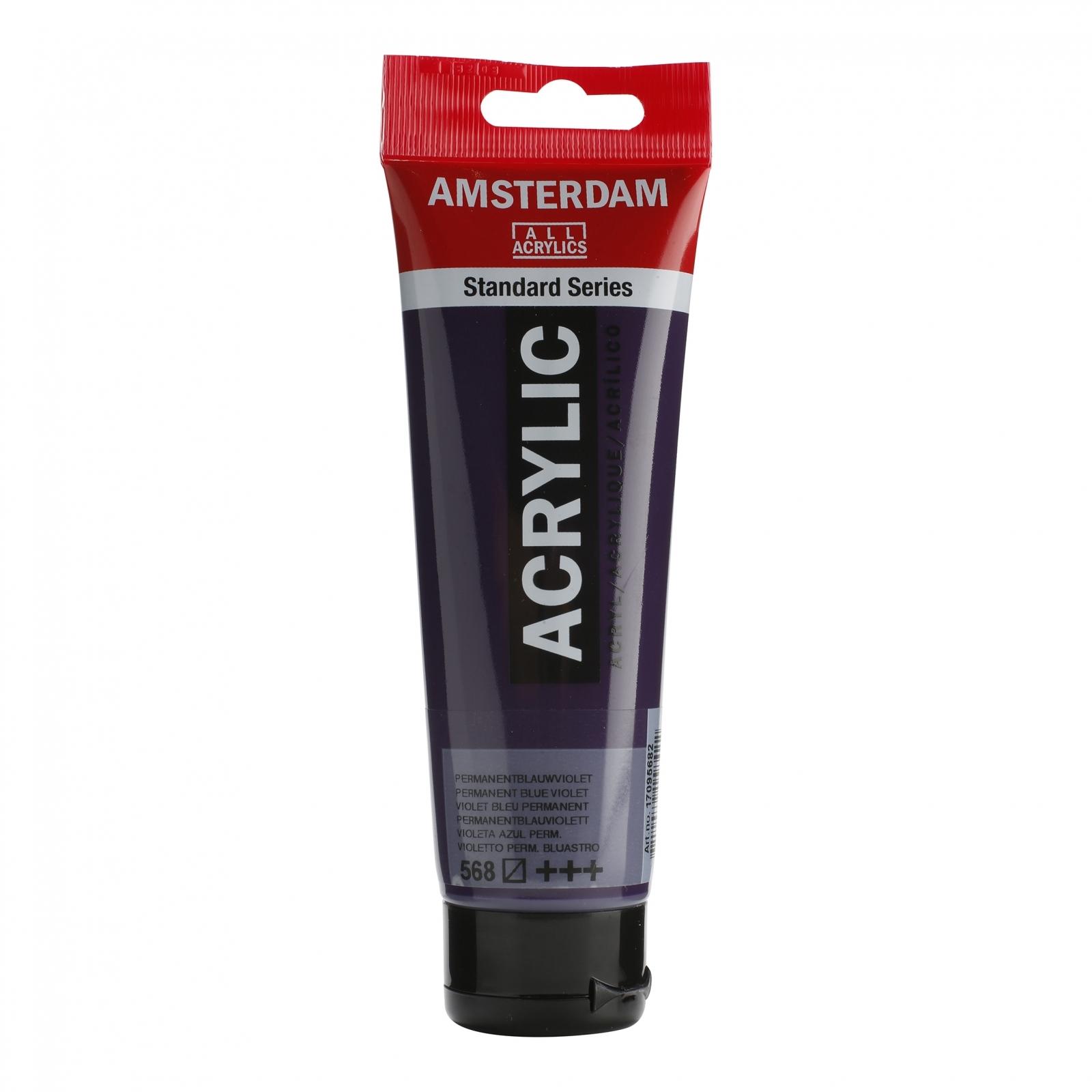 Tinta Acrílica Amsterdam Violeta Azulada Permanente  120ml (+++568) - Papelaria Botafogo