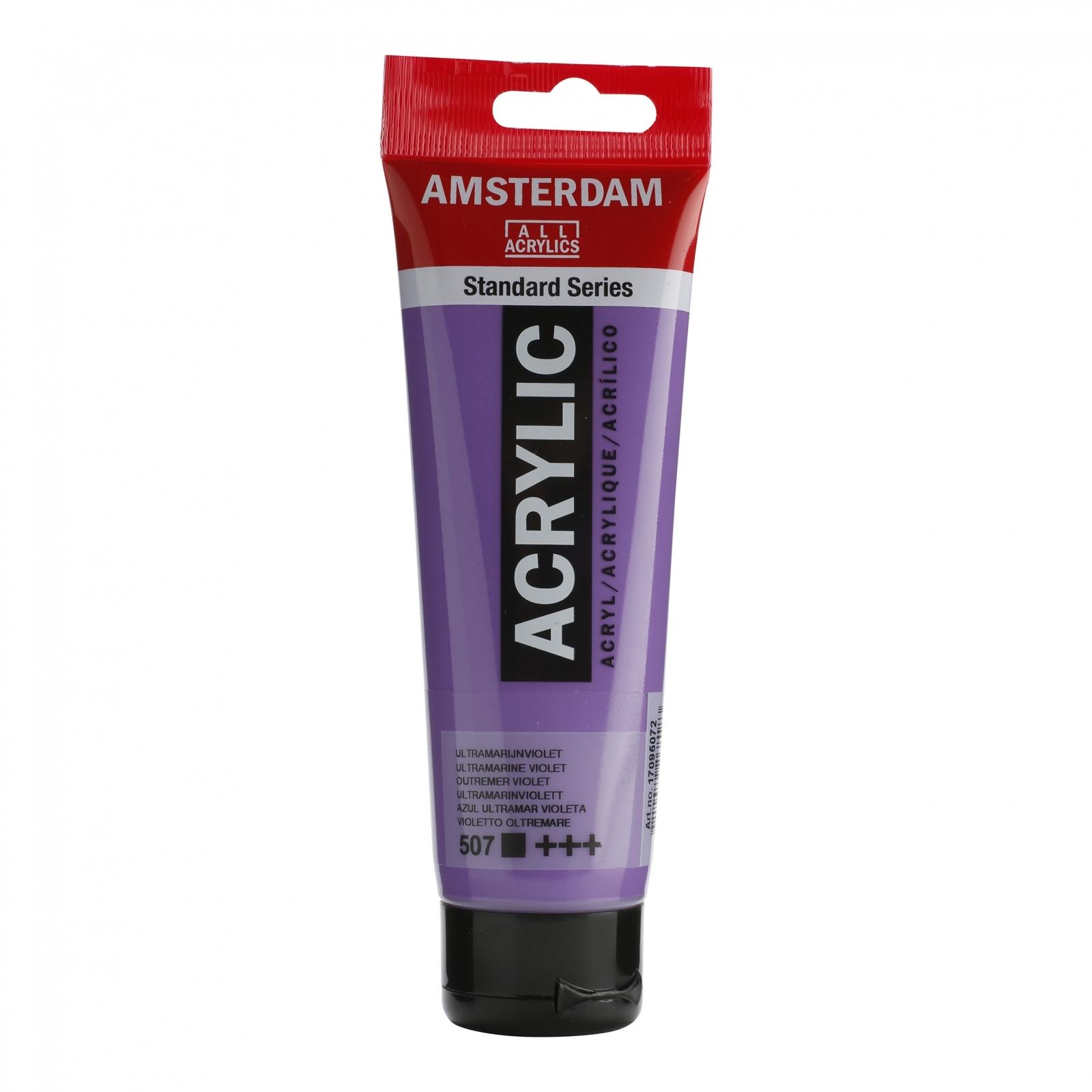 Tinta Acrílica Amsterdam Violeta Ultramarine 120ml (+++507) - Papelaria Botafogo