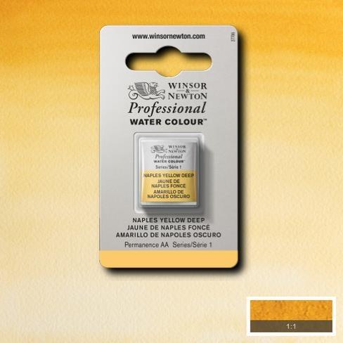 Tinta Aquarela Profissional W&N Amarelo Nápoles Escuro Pastilha S1 (0101425) - Papelaria Botafogo