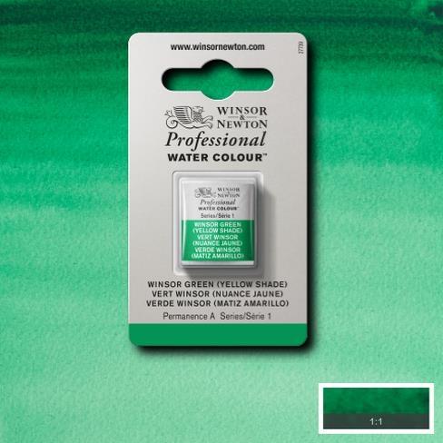 Tinta Aquarela Profissional W&N Verde Winsor (Sombra Amarela)  Pastilha S1 (0101721) - Papelaria Botafogo