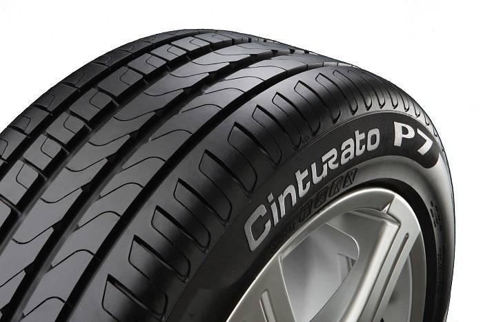 Pneu Pirelli Cinturato P7 205/45 R17 88V - Cantele Centro Automotivo
