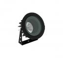 Projetor LED 16W 10o 1900lm 2700K Bivolt 3642-FE-S antigo 3622-FE-S