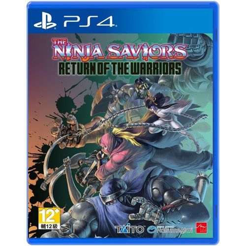 The Ninja Saviors Return of the Warriors - PS4 - Atacado dos Jogos