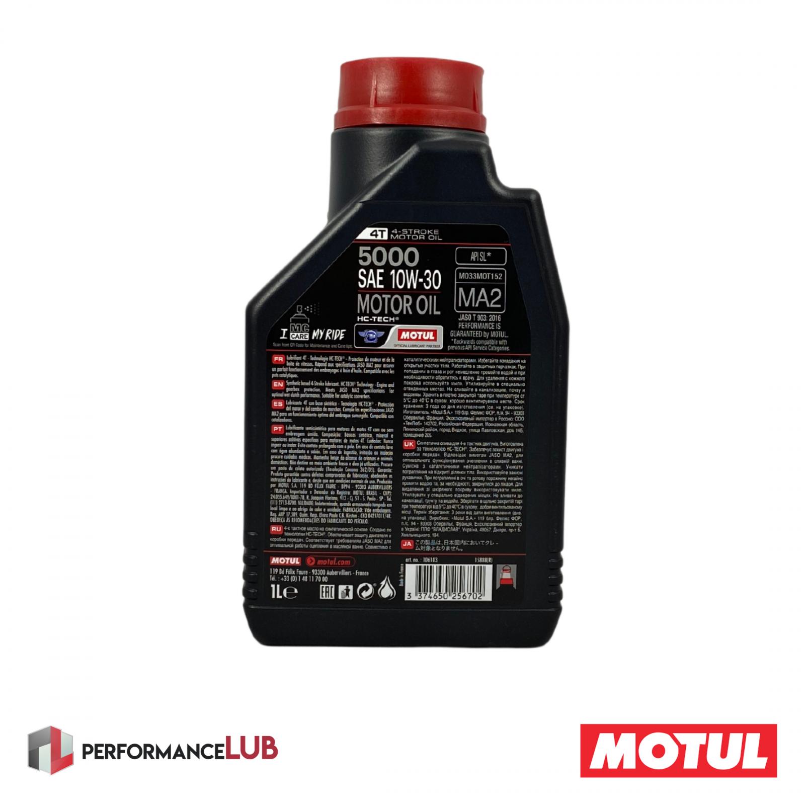 5000 4T 10W30 - JASO MA2 - 1 litro - PerformanceLUB Lubrificantes Premium