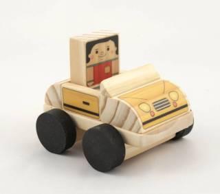 Meu Carro - Amarelo