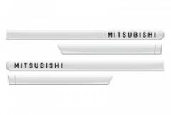 Friso Lateral Mitsubishi Outlander TR4 Branco Alpino 4 Peças