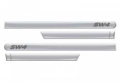 Friso Lateral Toyota  Hilux Sw4 Prata Metálico 4 Peças
