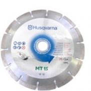 DISCO DE CORTE HUSQVARNA MT15 D230 Ø230 x 22,23 mm CONCRETO