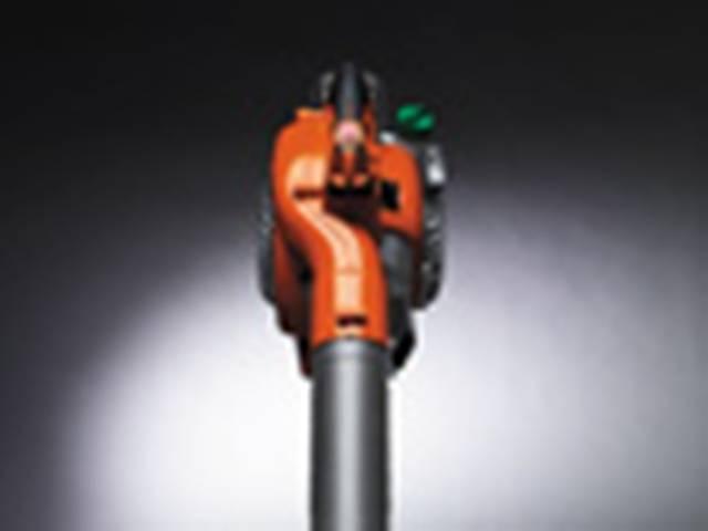 Soprador aspirador de folhas a gasolina HUSQVARNA 125BVx 28c - Hs Floresta e Jardim