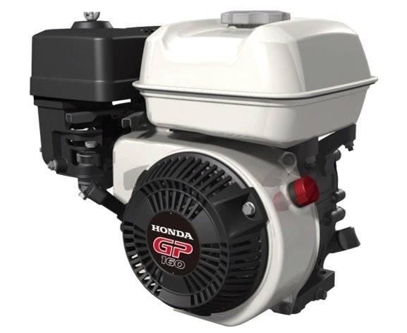 Motor HONDA 5,5HP GP160H QXB  c/ SENSOR OLEO - Hs Floresta e Jardim