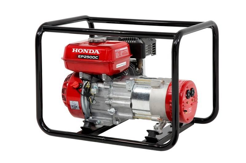 Gerador Honda EP2500 Gasolina P.Manual 220v 2500W Monofásico - Hs Floresta e Jardim