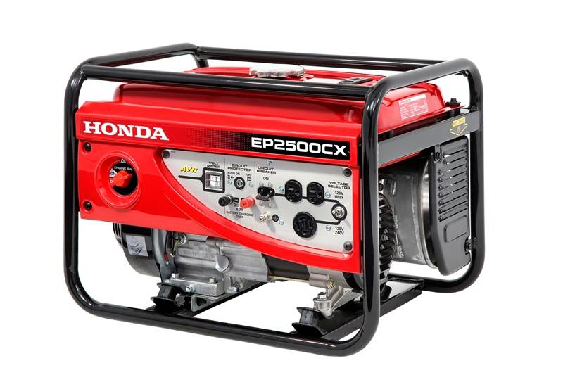 Gerador Honda EP2500CX à Gasolina BiVolt 2500W Monofásico - Hs Floresta e Jardim