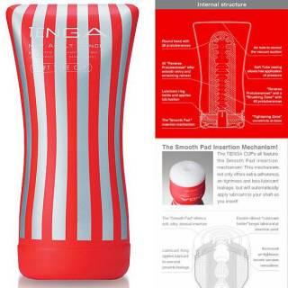 Masturbador Tenga Soft Tube Cup - simula posição sentado ela por cima, vaginal
