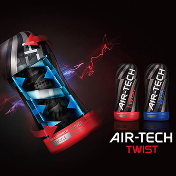 PROMOÇÃO Masturbador Tenga Air-Tech Blue Twister Ripple 5 Regulações - SEX SHOP CURITIBA